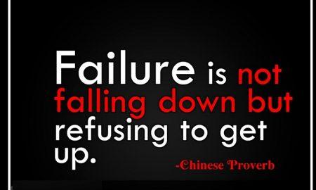 Pepatah Sukses Orang Tionghoa