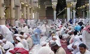 Peluang Besar Bisnis Travel Menjelang Idul Adha
